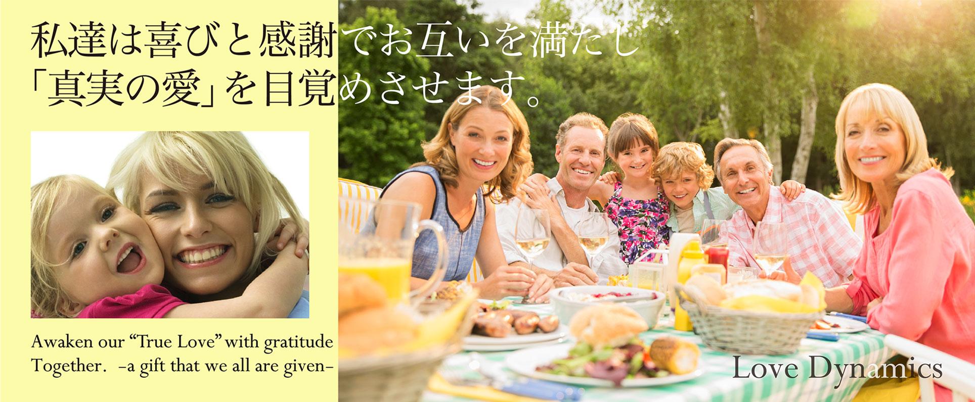 Vidya Yuka Maria[ゔぃでぁ ゆか まりあ]公式ウェブサイト